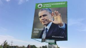 Bango la Obama katika kaunti ya Siaya