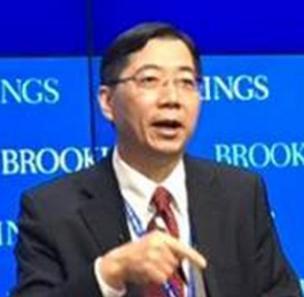 Tiến sĩ Ching-hsin Yu trong một lần tham dự hội thảo tại Brookings Institute vào cuối năm 2016