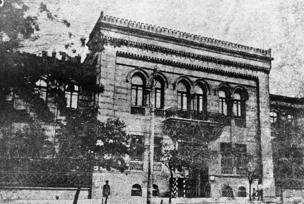 Azərbaycan Xalq Cumhuriyyəti parlamentinin binası, 1919