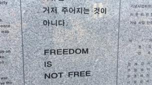 Dòng chữ: 'Tự do không tự nhiên mà có'.
