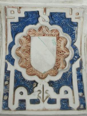 En un arco de la Sala de los Reyes puede leerse dos veces la palabra