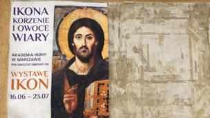 Dấu ấn tôn giáo -đạo Công giáo La Mã luôn hiện rõ tại Warsaw và Ba Lan