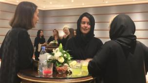 مجموعة من النساء
