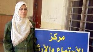 Majda Basrah
