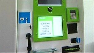 Pharmatrust vending machine