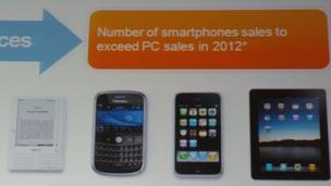 Slide from Juniper's presentation