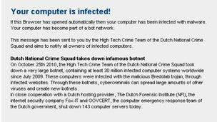 The message sent by Dutch police