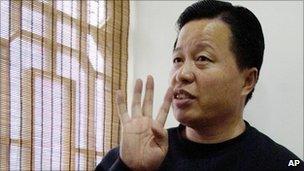 File image of Gao Zhisheng, taken in February 2006