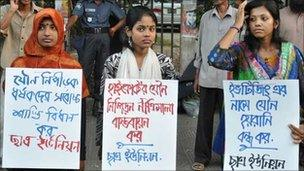 """""""Eve teasing"""" protest in Dhaka"""