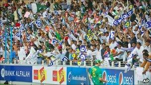 Pakistani cricket fans