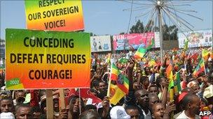 Ethiopian government supporters