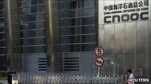 Chinese state oil firm