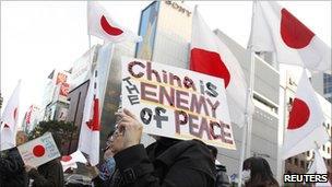 Anti-China rally in Tokyo on 6 November 2010