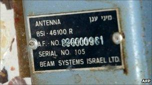Alleged Israeli spying device in Barouk (Lebanese Army, 15 December)