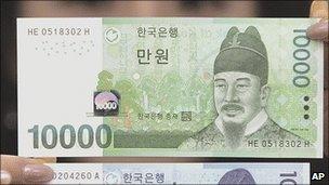 South Korean won note