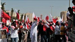 Pro-government demonstrators in Juffair. Photo captured by BBC News website reader