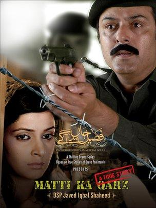 Army drama poster