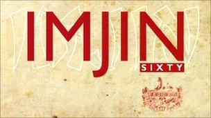 BBC Imjin60 graphic