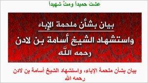 Statement on Jihadist website