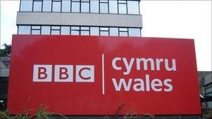 Adeilad BBC Cymru Llandaf