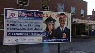 Coleg Rayat Llundain