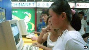 Girl in China using computer