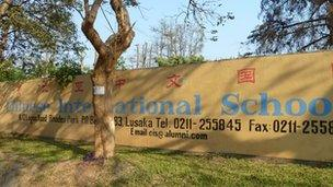 Chinese international school, Lusaka