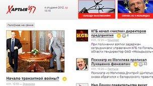 Charter 97 opposition website - screen grab