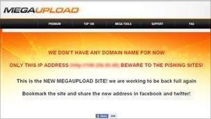 Screenshot of new Megaupload site