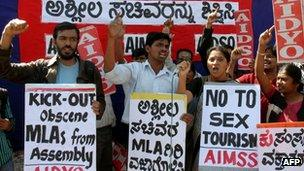 Activists of the All India Democratic Students Organisation stage a protest in Bangalore, 8 Feb