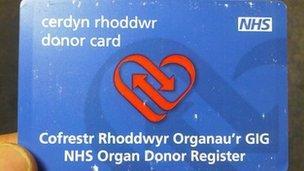donor card