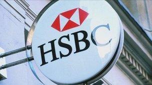 HSBC sign (generic)