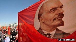 Post of Lenin