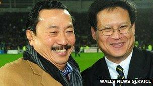 Major Cardiff City investor Vincent Tan and chairman Dato Chan Tien Ghee