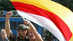 South Ossetians with flag