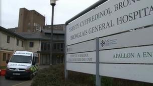Ysbyty Bronglais, Aberystwyth