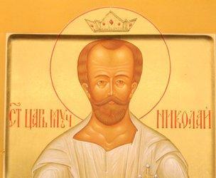 An icon of Nicholas II