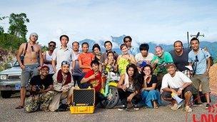 Crew of At the Horizon