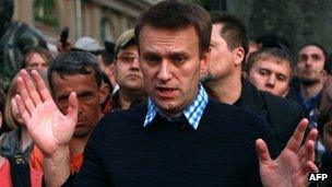 Russian protest leader Alexei Navalny