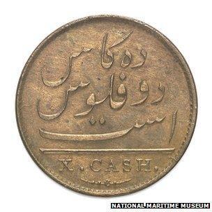 Copper ten cash piece