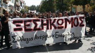 Association of Unemployed demo in Heraklion