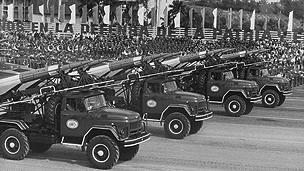 Military parade in Havana