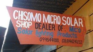 Shop sign, Mzuzu, Malawi