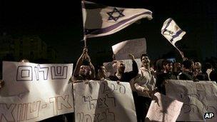 Protest in Kiryat Malachi, Israel. 21 Nov 2012