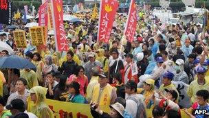 Workers taking part in a protest in Taiwan