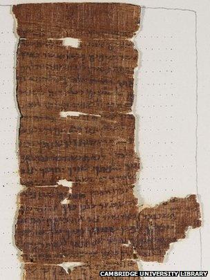 10 Commandments manuscript (Nash Papyrus) (detail)