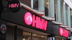 HMV store on Dublin's Grafton Street