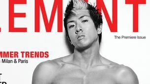 Cover of Element magazine