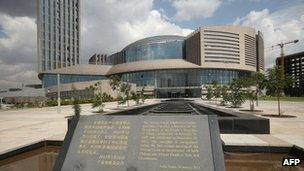 AU headquarters in Addis Ababa