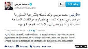 Screengrab of Mohammad Morsi tweet